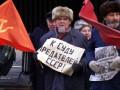 Минэкономики предлагает сделать госсобственностью имущество общественных организаций СССР