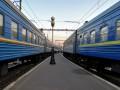 УЗ оправдывает грязное белье в поездах нестабильной экономикой