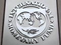 Второй транш МВФ: на что пойдут деньги