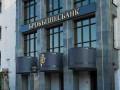 Альфа Банк и Дельта Банк хотят спасти Брокбизнесбанк
