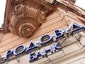 Экс-администратора банка Родовид выпустили из тюрьмы