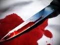 В Бердичеве школьник зарезал женщину на улице