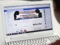 В РФ обяжут иностранные СМИ указывать в соцсетях, что они агенты