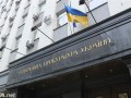 Главный прокурор по делу Бузины будет отстранен - ГПУ