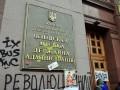 На ремонт здания Киевсовета выделят 20 млн грн