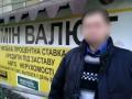 В Киеве задержан лжекассир обменника с $45 тысячами