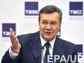 Суд арестовал яхту и недвижимость Януковича