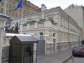 Посольство Нидерландов в Москве получило конверт с белым порошком