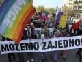 Жители Хорватии проголосовали против гей-браков