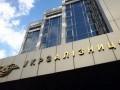СБУ нашла в Укрзализныце убытки на 12 млн грн