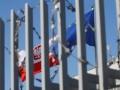 Суд ЕС обязал Польшу остановить судебную реформу