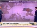 Болгарский телеканал извинился за карту Украины без Крыма