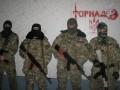 Обнародовано видео следственных действий по делу роты Торнадо