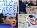 Путин и Асад - убийцы детей: в Киеве пикетируют посольство РФ