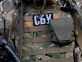 Чиновники Одесской ОГА похитили 1,6 млн бюджетных денег - СБУ