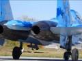 Появилось видео последнего взлета разбившегося Су-27