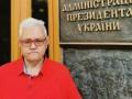 Слова Сивохо о пенсиях для Донбасса взбудоражили Сеть