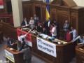 РПЛ и Батькивщина блокируют президиум чтобы сорвать работу Рады