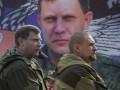 Боевики угрожают сорвать все переговоры, если их признают террористами