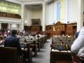 Рада одобрила программу действий Кабмина