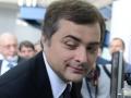 """Сурков поздравил """"защитников Донбасса"""" с праздником"""