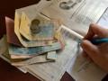 Долг за коммуналку вырос на 8,5 млрд грн за месяц
