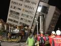 Землетрясение на Тайване: два человека погибли, почти 200 ранены