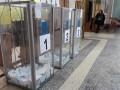 Опора прогнозирует низкую явку на выборах