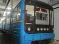 Стало известно, кто и зачем купил два вагона у киевского метро