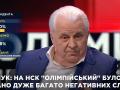 Кравчук советует Зеленскому снять блокаду с оккупированного Крыма