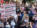 В Черновцах люди вышли на протест из-за закрытых школ и детсадов