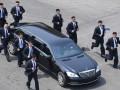Бегущие охранники Ким Чен Ына - кто они?