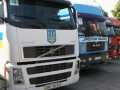 Киев отправил на Донбасс 26 грузовиков гуманитарной помощи