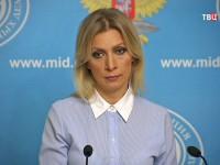 Россия угрожает ограничить в передвижении дипломатов США