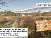 РФ под Калининградом обновляет ядерный бункер - FAS