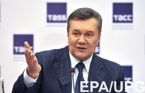 Недвижимость Януковича арестовали