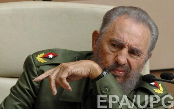 "Умер Фидель Кастро, ""символ эпохи"""