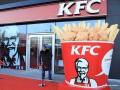 Открытие фастфуда KFC и запрет курения: ТОП-5 новостей недели