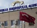 В Липецке хотят запустить Roshen с новым инвестором
