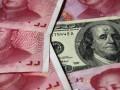 Китай запускает свой аналог SWIFT
