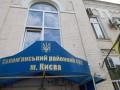 Соломенский суд призывает НАБУ не подрывать доверие к судебной системе