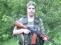 На Донбассе ликвидировали