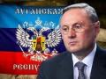 Экс-регионал Ландик в суде рассказал, как Ефремов спонсировал сепаратистов