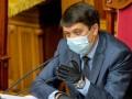 Власть сможет найти деньги на борьбу с коронавирусом - Разумков