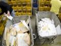 Почта Швейцарии извинилась за рассылку поздравлений с переездом умершим клиентам