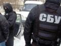 В Харькове контрразведка СБУ задержала боевика