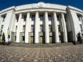 Рада рассмотрит Избирательный кодекс и отставку Климкина
