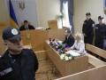 Приговоривший Тимошенко к семи годам тюрьмы суд переезжает в новое здание