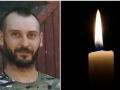 На Донбассе погиб боец Правого сектора Алексей Зиновьев