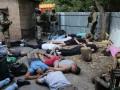 В Кропивницком задержали вооруженных участников криминальной